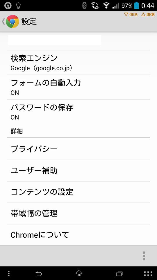 【号外】ログインできませんでした Googleサーバーとの通信で問題が発生しました。後でもう一度お試しください。