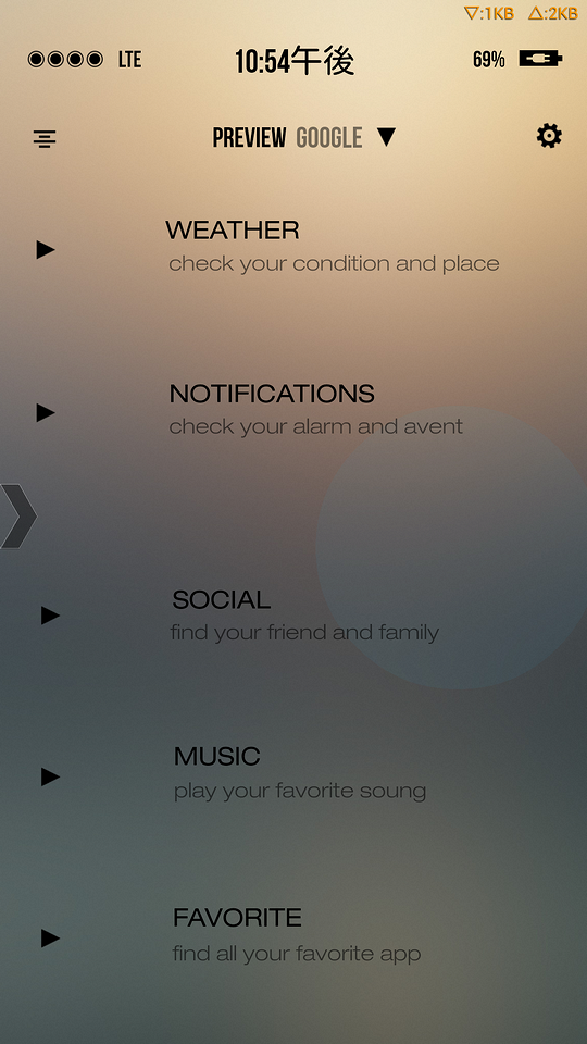 【アプリ】UIが綺麗でLMTと併用してもよさそうな代替ナビバーアプリ