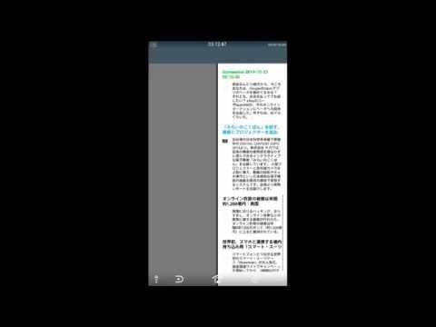 【Custom】KLWPで製作中 – Playストア風ライブUI
