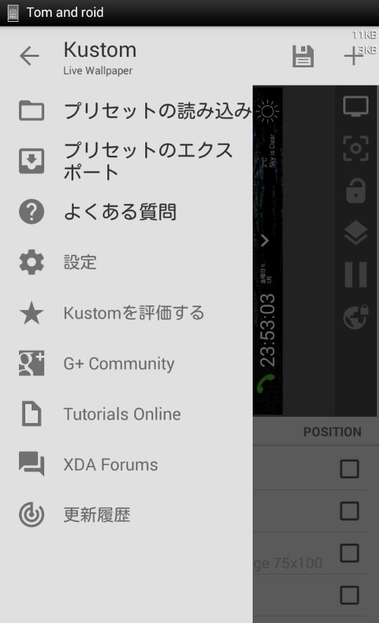 KLWPがマテリアルデザイン化!