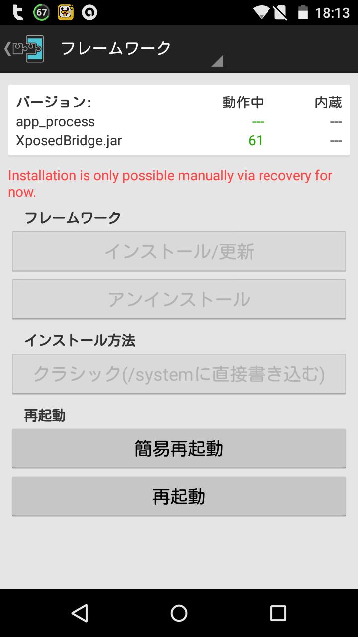 GX in CM12 with 154 5.0.2ベースのCMソースに更新