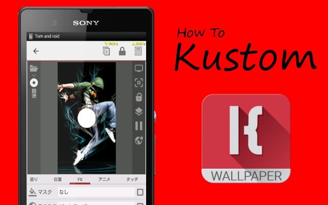 第二回 ぼかし処理と反転アニメ、図形の応用方法【KLWP】
