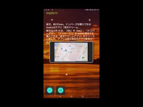 【KLWP】タブレット用ホーム画面v1