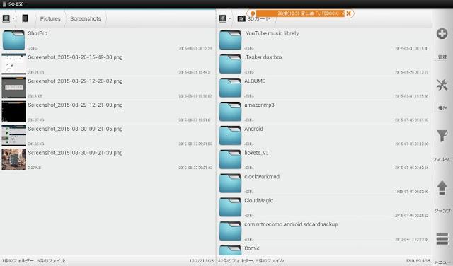 【ブロガー用】スクリーンショットの完全自動運用システムを構築