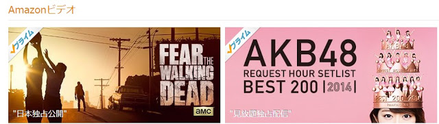 Amazonプライムビデオが突然スタート。「Amazonビデオ」にて視聴・DL可能も、肝心のあの機能がない…