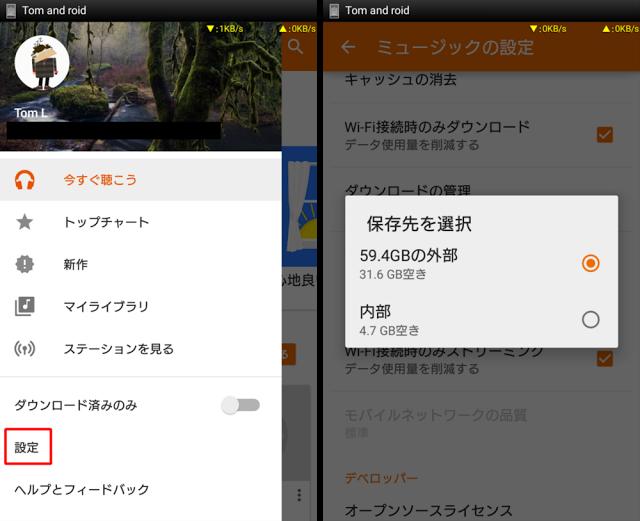 SDカード対応