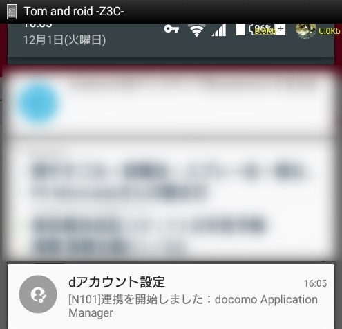 Android 通知