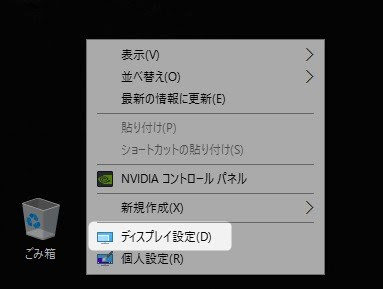 Windows 10 回転