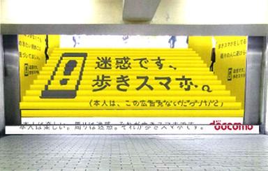 https://www.nttdocomo.co.jp/info/news_release/2013/12/03_00.html