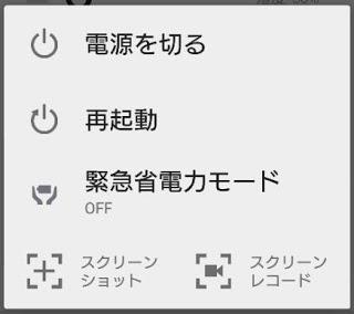 """【Z3C差分】Xperia Z4の「スクリーンレコード」はミュート機能あり、""""実況""""も可能"""