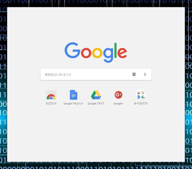 【号外】Chromeアプリランチャーが検索ボックスに変化?