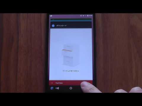 【非root】Android 6.0 Marshmallowで「タスク切り替えボタン」を作る【Nougatモドキ】