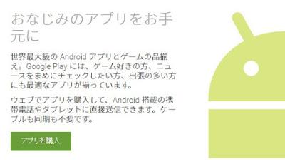【Android】PC・スマホ両対応!アプリの定期購入(サブスクリプション)をサクッと解除する2つの方法