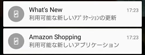 【号外】グロ版Xperiaは「Amazon」アプリがプリイン扱い?「What's New」で管理できる