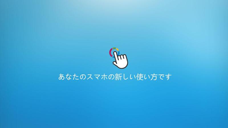 なぞってスクショ、なぞって翻訳、指一本ですぐ使える多機能ランチャーアプリ「fooView」
