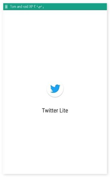 twitter_lite10