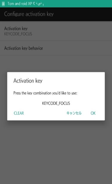 voice_access_launcher_button