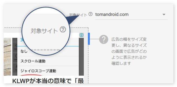 google_adsense_target_site