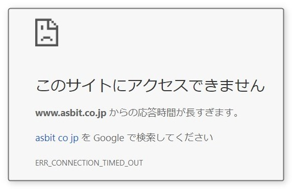 asbit_home_page