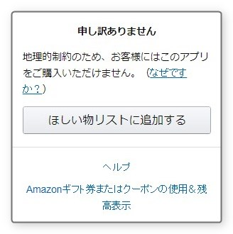 pvstar+_amazon_application_store_2017_7_28