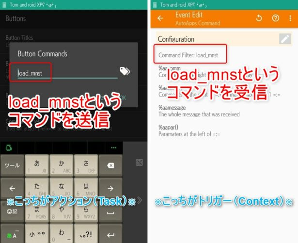 tasker_auto_tools_v2_how_to_use
