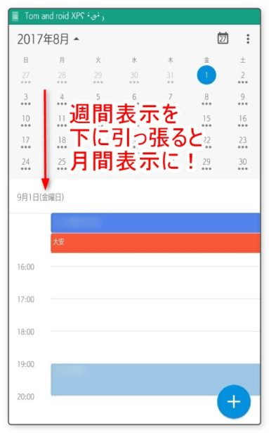 android-boxer-calendar-monthly-view