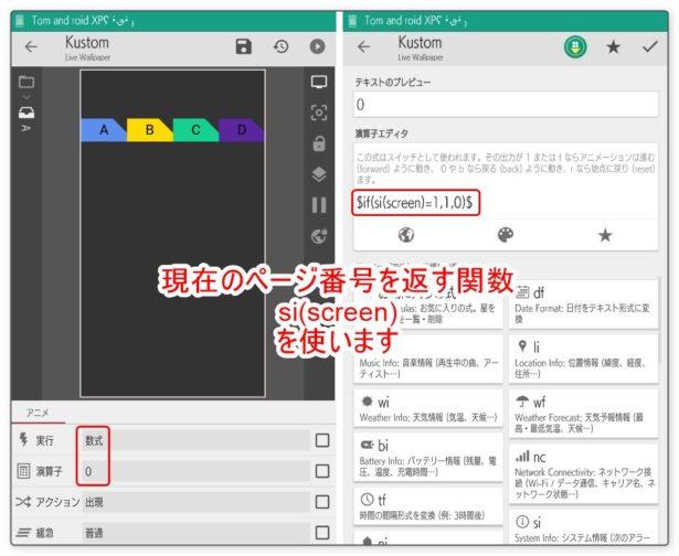 klwp-4-tab-home-screen