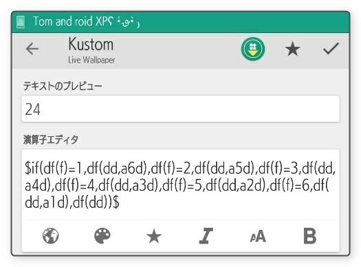 klwp-weekly-calendar-function