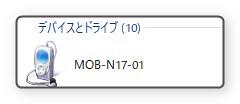 mob_n17_01