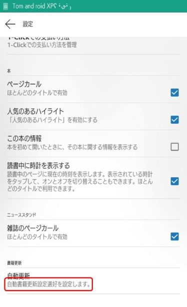amazon-kindle-v8-ui-chinese-2