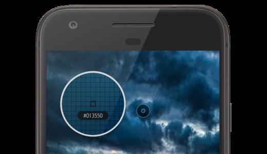 KLWP作成時に役立つ機能が4つも入ったアプリ「Designer Tools」でデザイナー気分を満喫