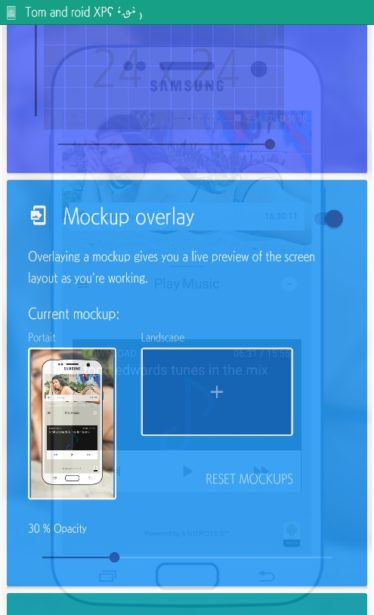 designer-tools-mockup-overlay-design