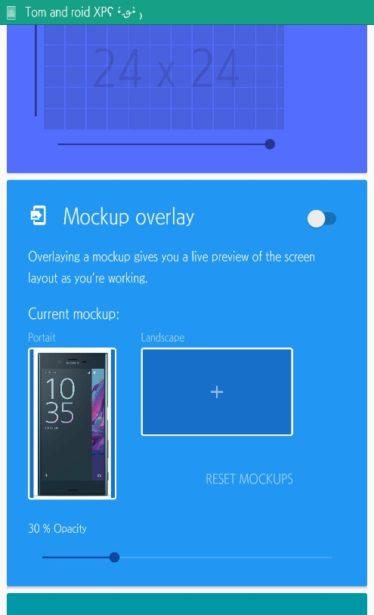 designer-tools-mockup-overlay-view