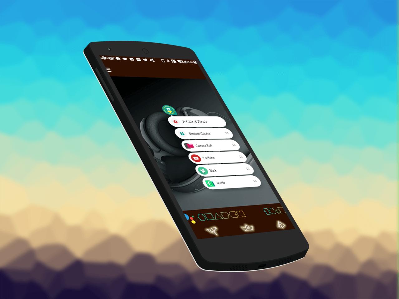 こいつは凄い!Nova Launcherにアプリショートカットを自作できるアプリ「Sesame Shortcuts」