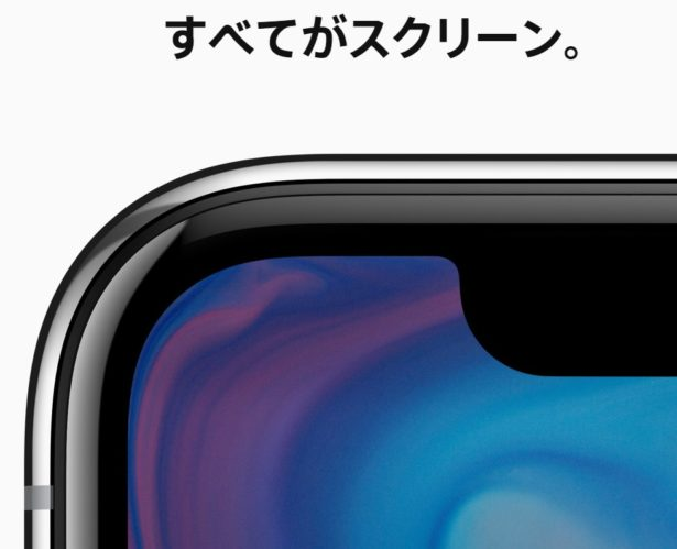 apple-iphone-x-screen