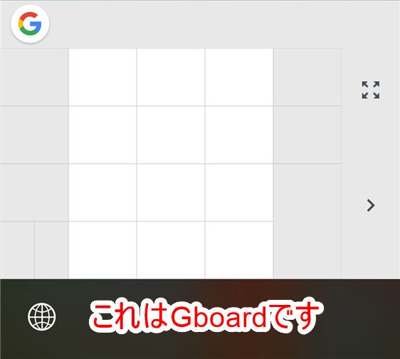 gboard-ime-curcor-3d-touch