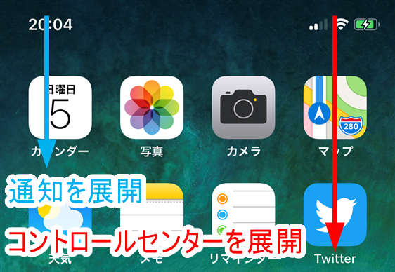 ios11-iphone-x-controll-center-and-notification-open