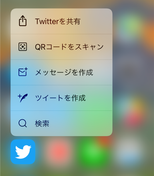 iphone-x-3d-touch