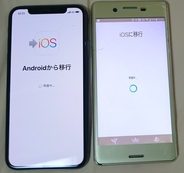iphone-x-and-xperia-x-performance