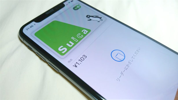 iphone-x-apple-pay-suica
