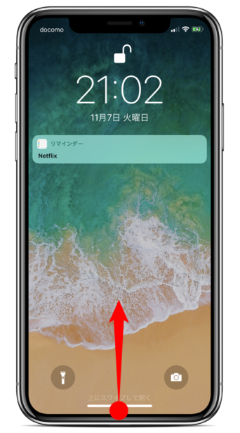iphone-x-bottom-swipe-up-unlock