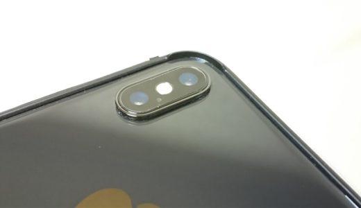 "iPhoneX用""カメラレンズ専用""保護ガラスレビュー"