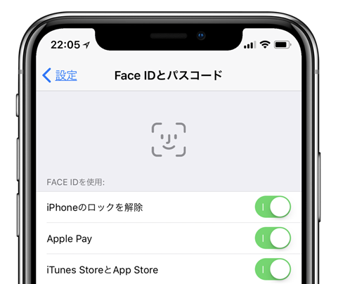 iphone-x-face-id-settings