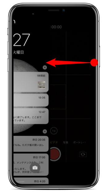 iphone-x-notification-panel-right-side-left-swipe-in-camera-open