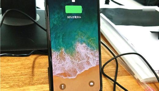 iPhoneも対応、置いたまま操作できるQi急速充電器レビュー
