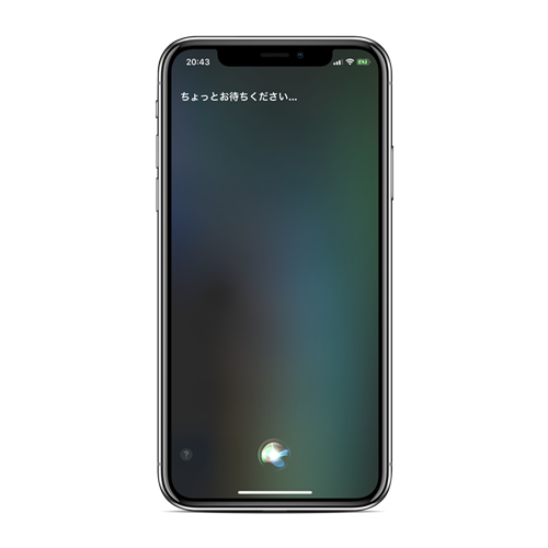 iphonex-2nd-review