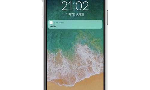 """FaceIDは""""遅くない""""!iPhoneXを手に持つだけでロック解除する方法"""