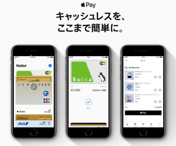 apple-wallet-apple-pay