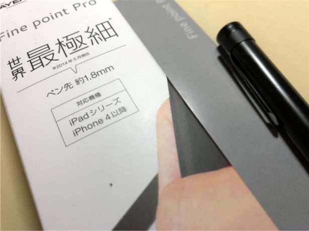 fire-point-pro-avance-touch-pen