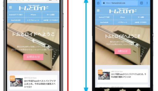 iPhoneXのスクショをハメコミ加工できるモックアップアプリ「App Preview Mockup」